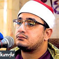 Mahmood Shahat (Mahmut Şahhat) Kimdir?